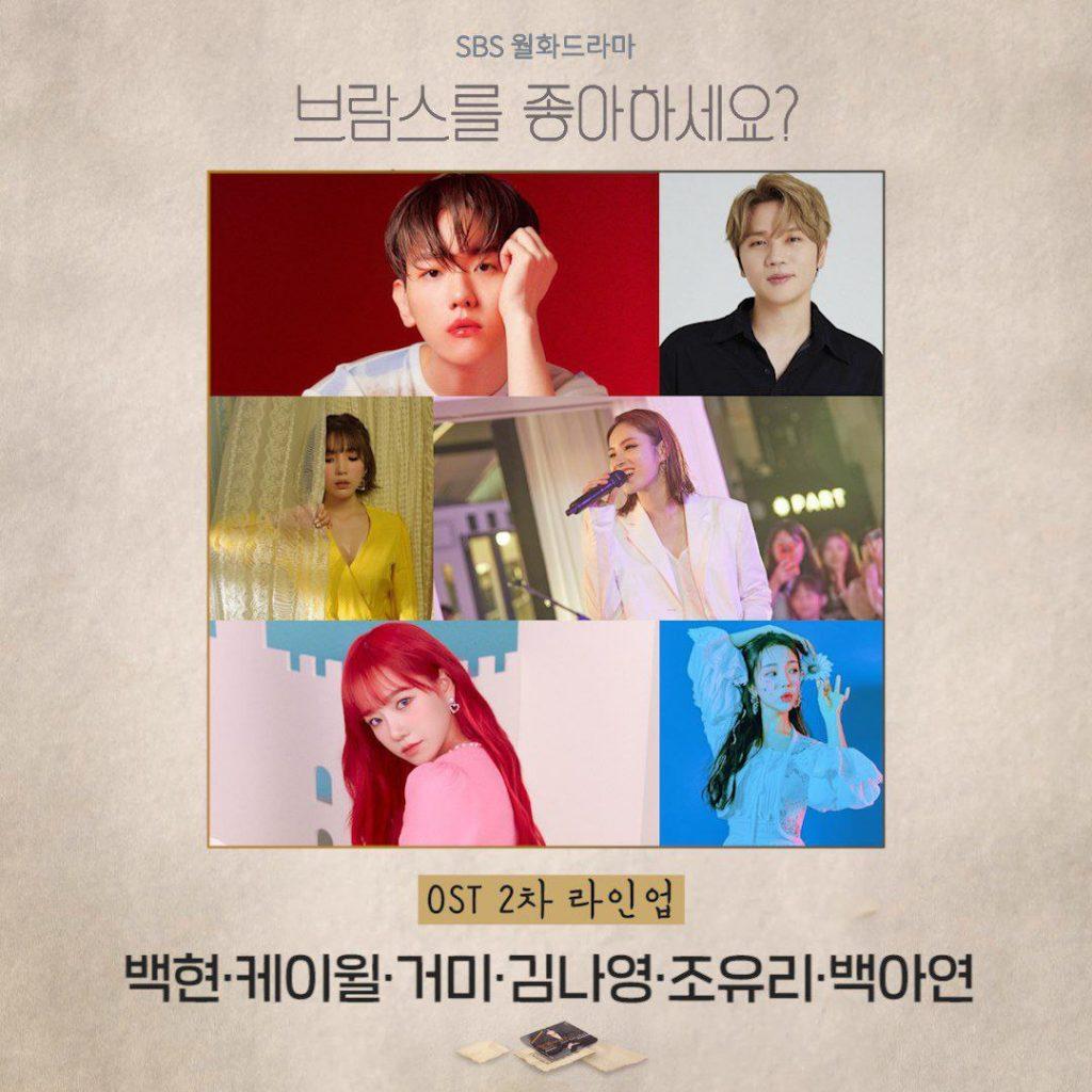 Baekhyun for OST Do You Like Brahms
