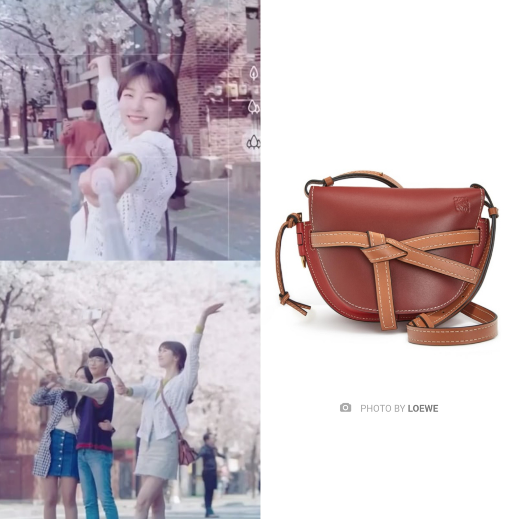 Bae Suzy's Small Shoulder Bag from Loewe