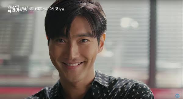 Choi-Siwon-from-Super-Junior-Movie