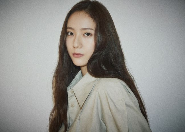 Krystal Jung Has Contract with H& Entertainment