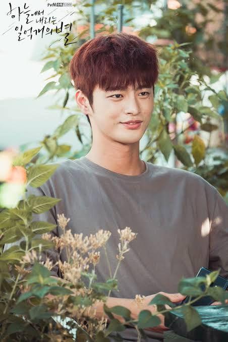 Seo In Guk movie