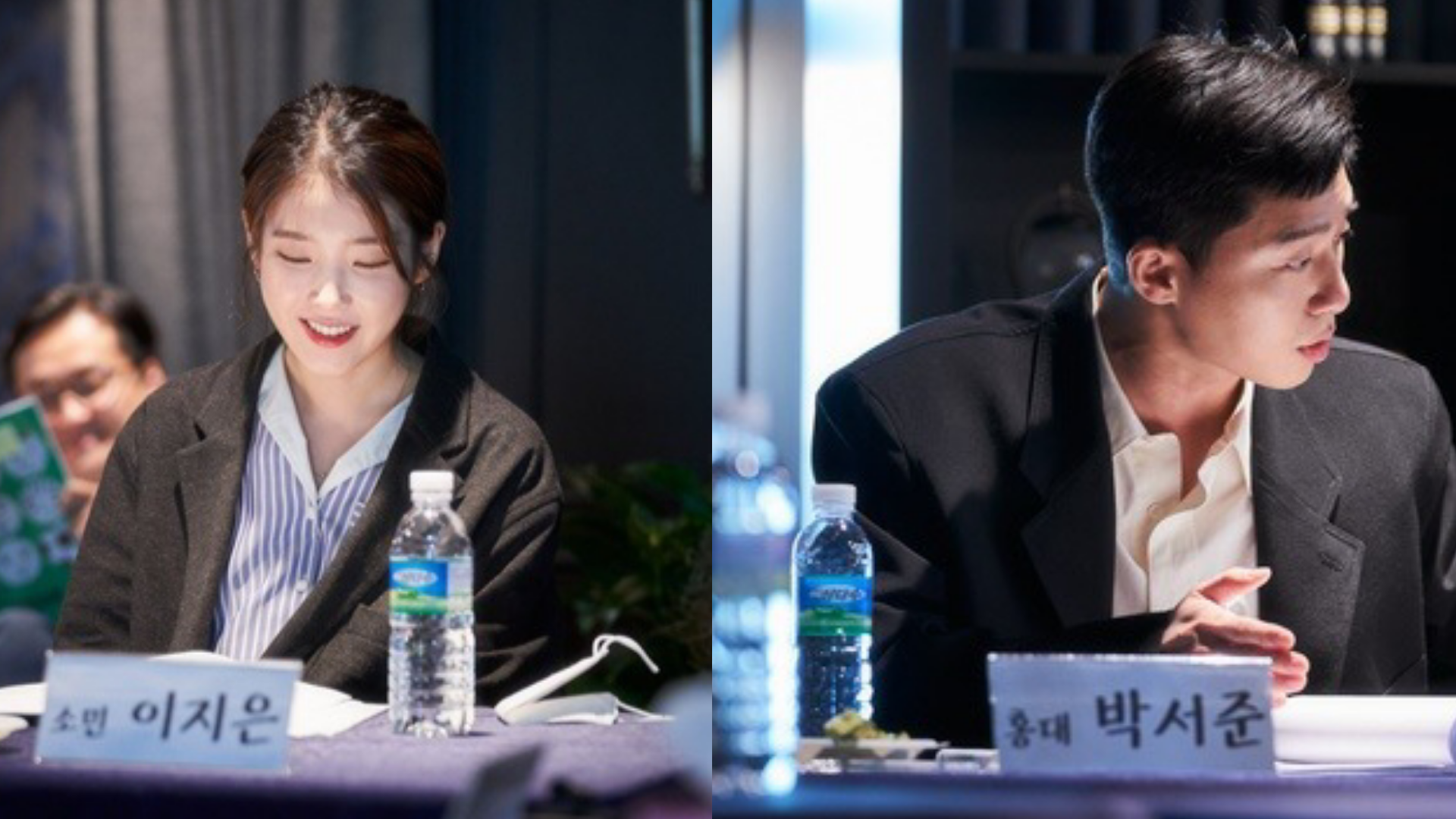 "IU and Park Seo Joon Together in ""Dream"""