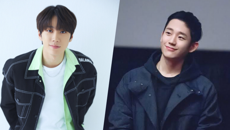"Jun U-Kiss Will Join Jung Hae In's ""D.P"" Drama"