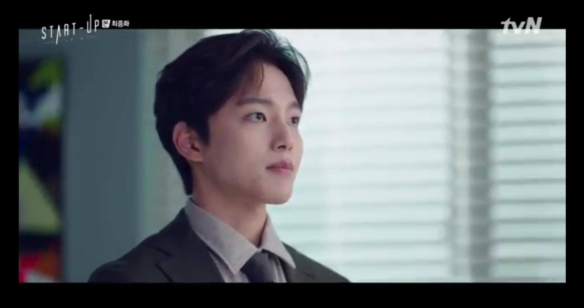 Yeo Jin Goo's Special Appearance in Start-Up