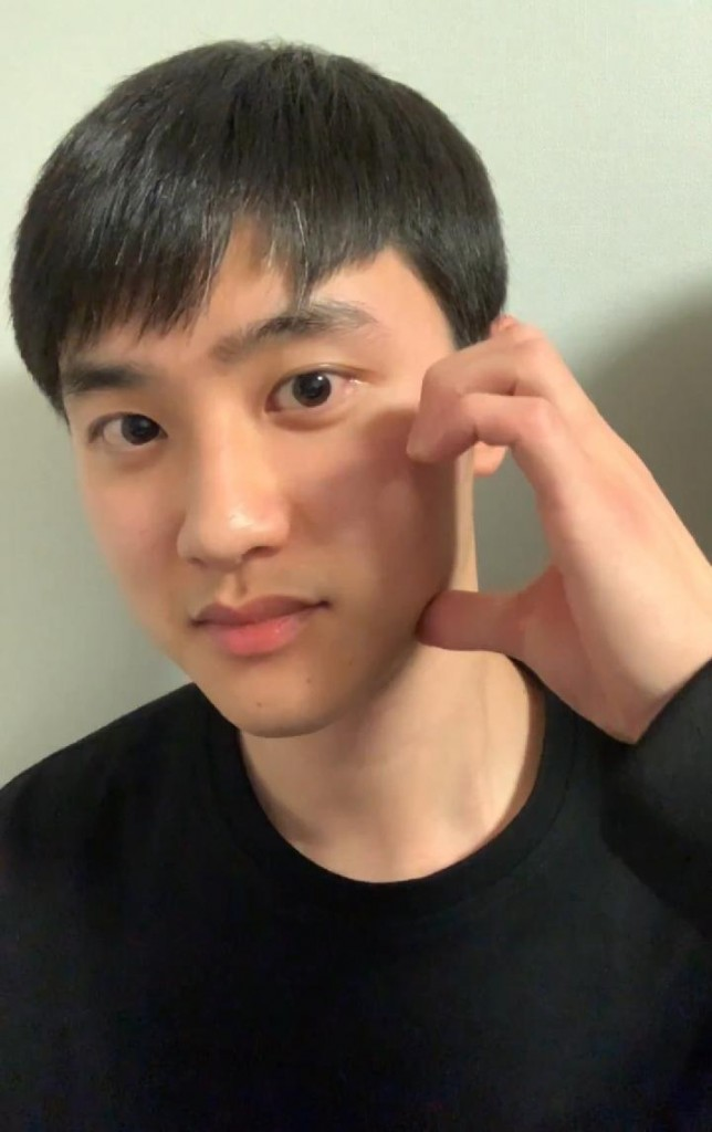 EXO's D.O. Hints A Solo Debut during VLive