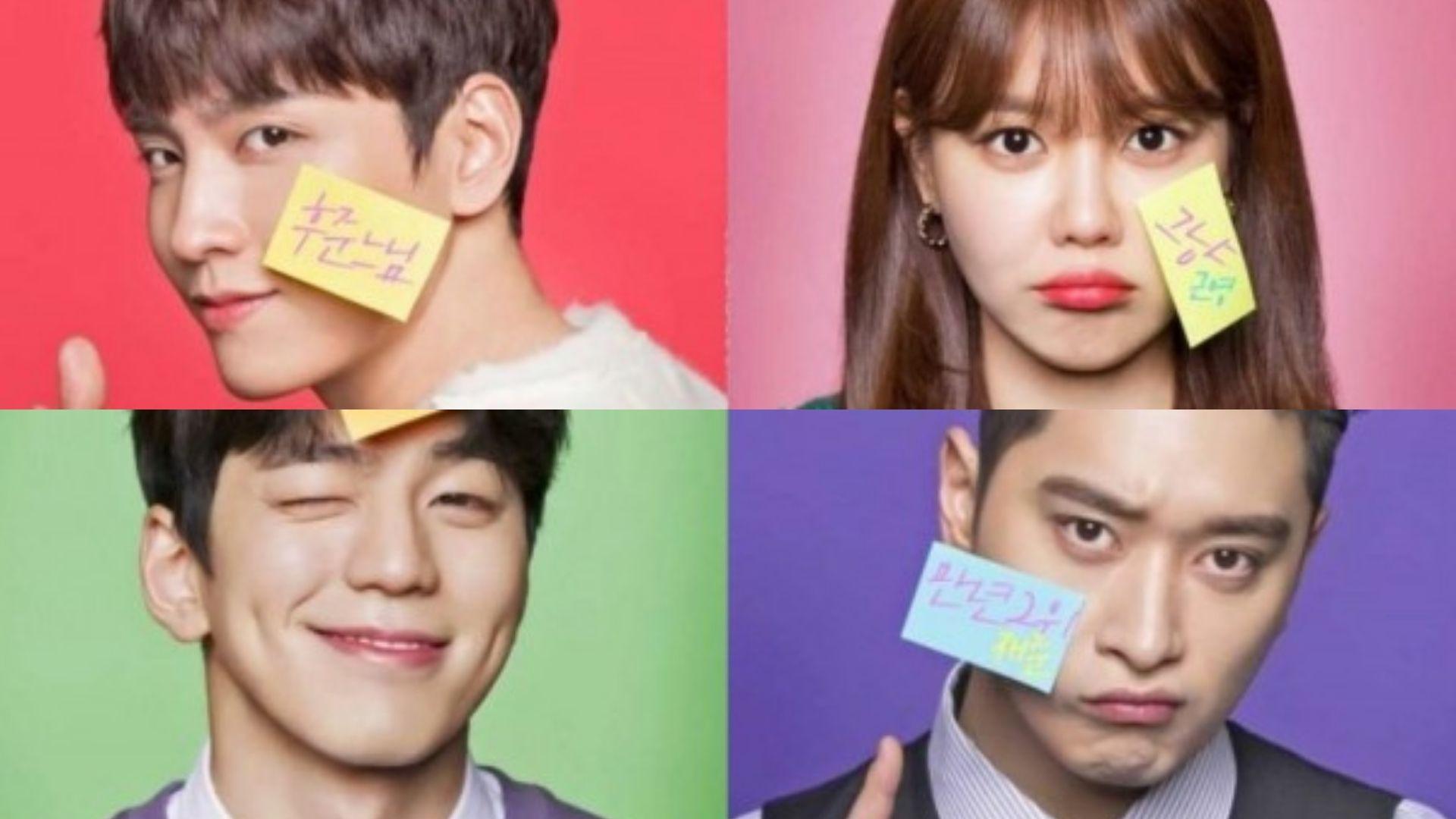 """So I Married An Anti-Fan"" Remake as Korean Drama"