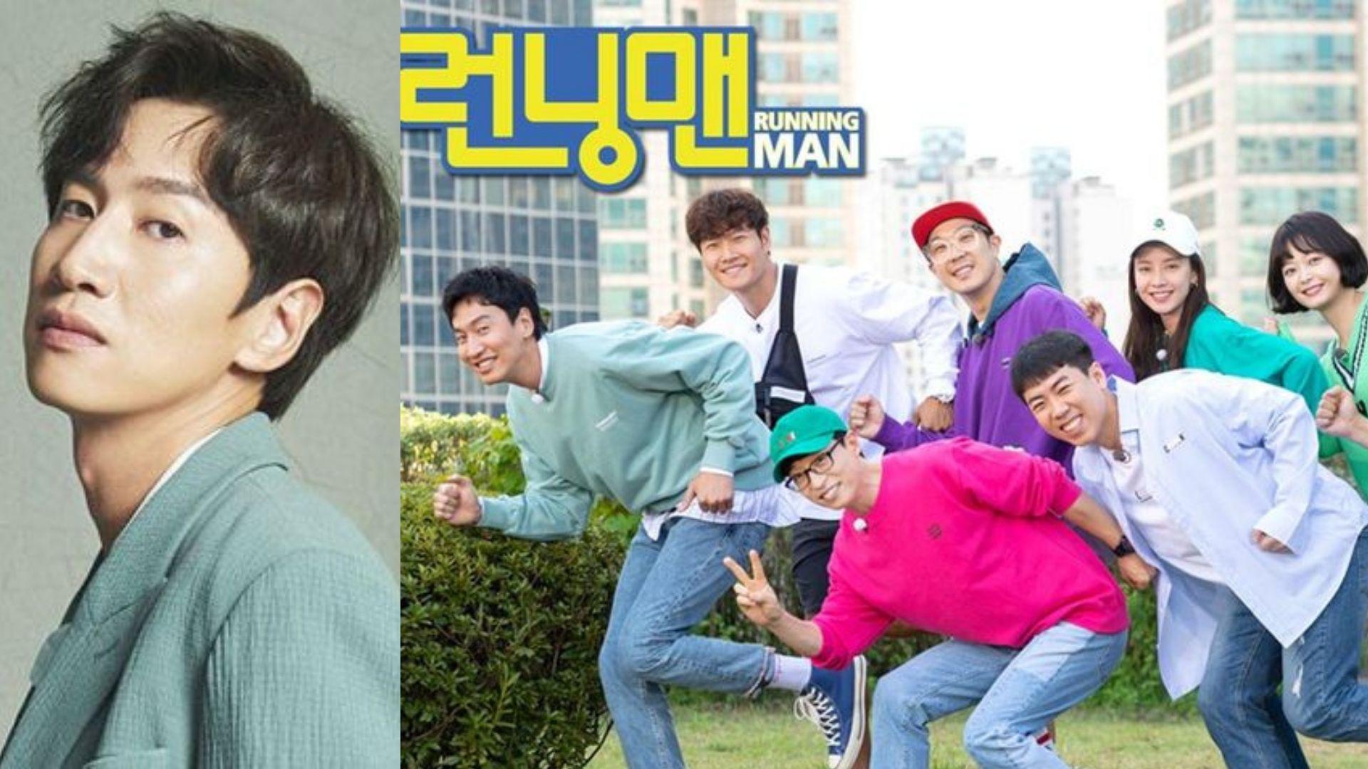 "Lee Kwang Soo to Leave ""Running Man"""
