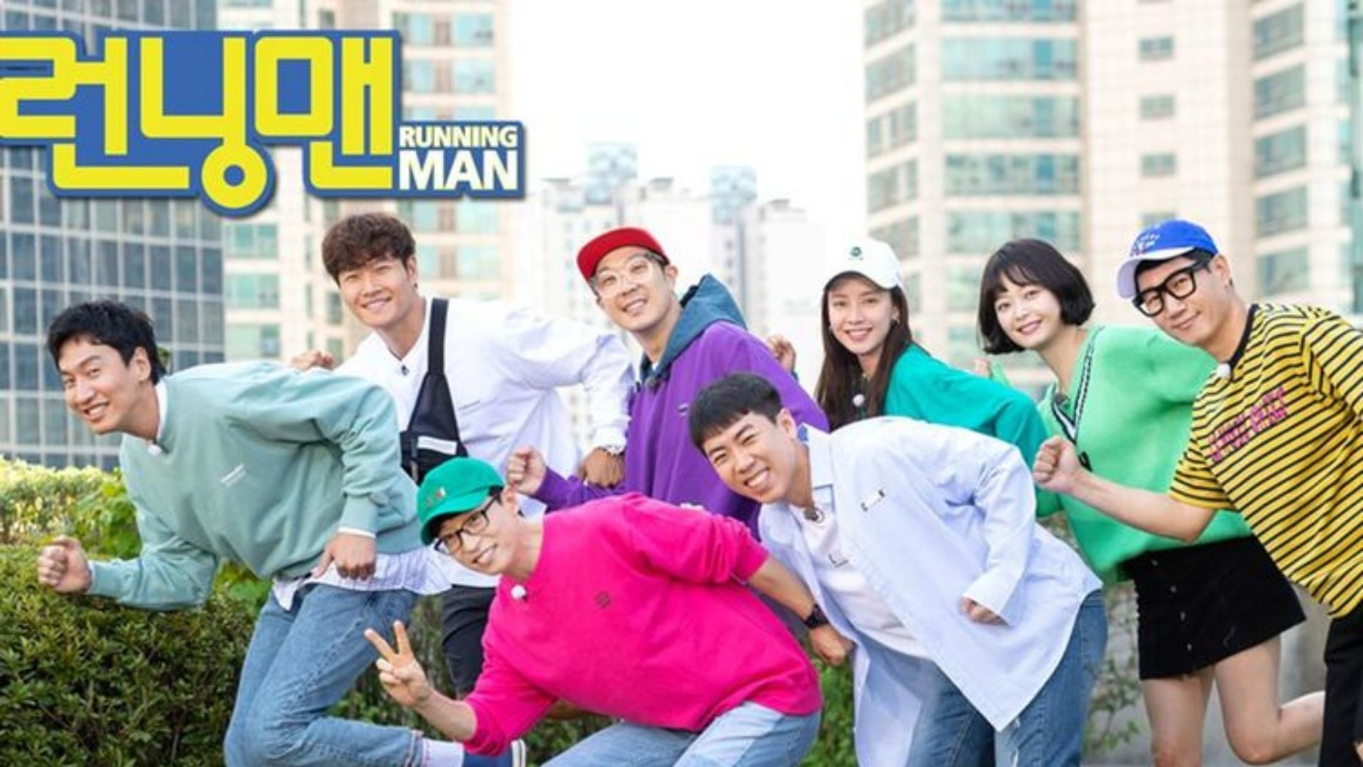 "Lee Kwang Soo to Leave ""Running Man"""