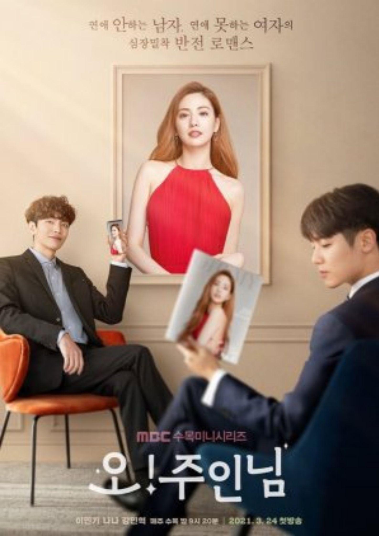 Must-Watch Dramas Starring CNBLUE Members in 2021
