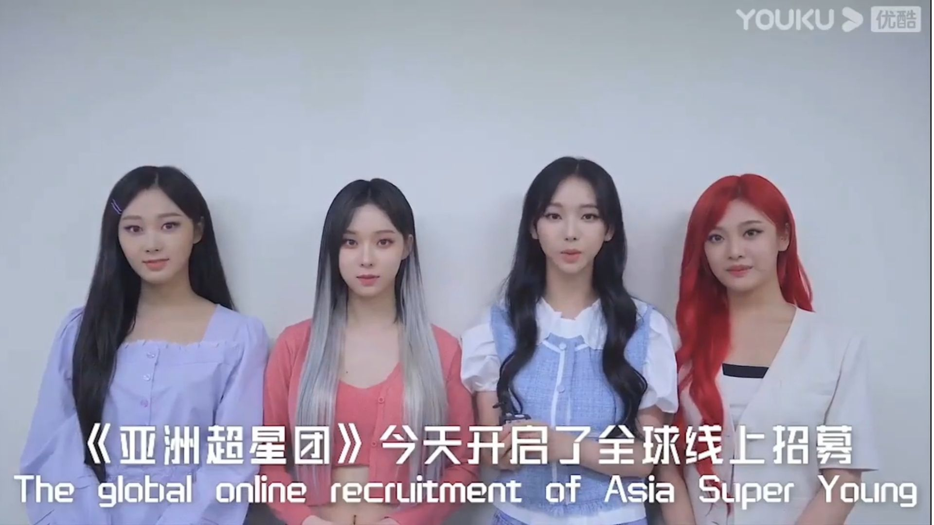 AESPA Revealed New Hair Colors: Is It A Comeback?