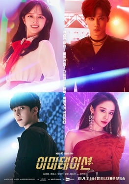 Top 5 Must-watching K-Drama Premiere in May 2021