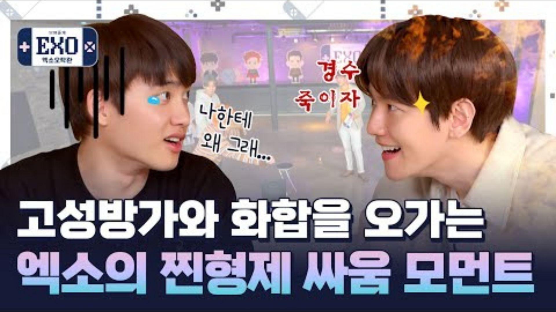 Baekhyun Proves Himself A Genius Idol in EXO Arcade