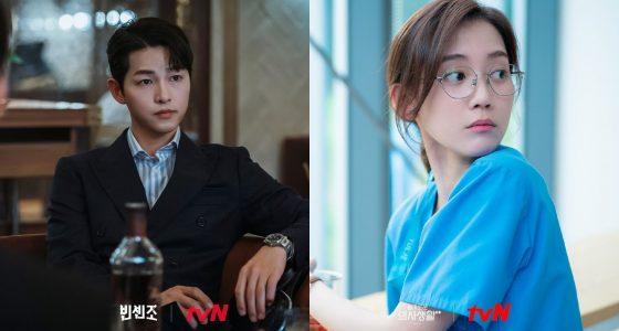 Song Joong Ki and Shin Hyun Bin in One Drama